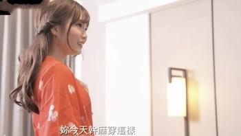台湾SWAG剧情之和服下的蜜密,按摩师穿和服春光乍现的蜜密